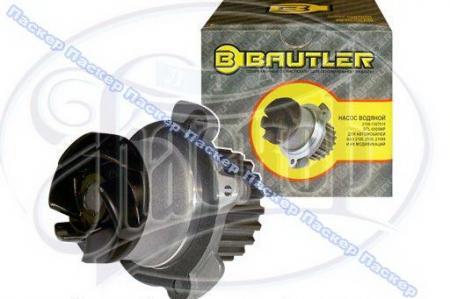 Помпа 2110, 2112, 1118 Калина BAUTLER инжектор BTL0012WP BTL0012WP