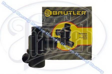 Термостат 2110 BAUTLER BTL0010T BTL0010T