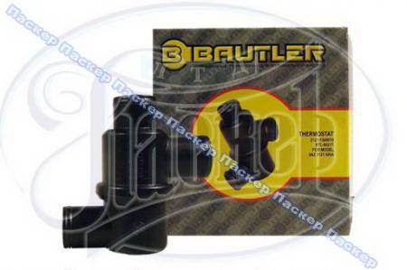 Термостат 2121-213 BAUTLER BTL0021T BTL0021T