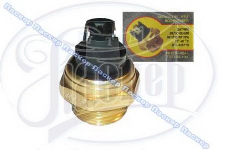 Датчик включения вентилятора 2101 BAUTLER (92*-87*С), ВАЗ 2101 BTL 9287TS