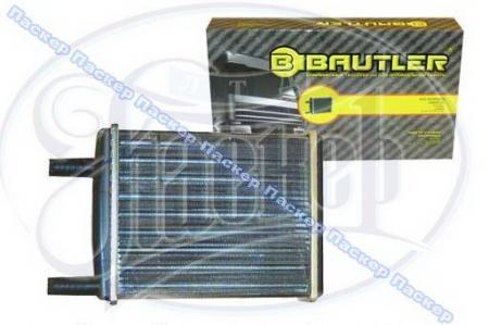 Радиатор печки Г-3302 алюминиевый BAUTLER BTL3318H н / о Великобритания BTL3318H