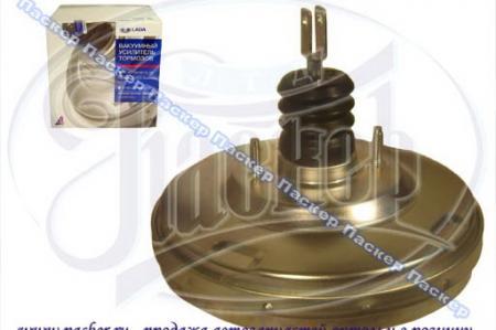 Вакуумный усилитель 1118 Калина, 2170 Priora ДААЗ 1118-3510010-10 / 11180351001010