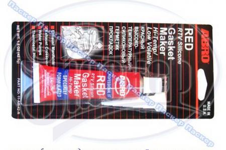 Герметик ABRO 42, 5гр силиконовый красный 11