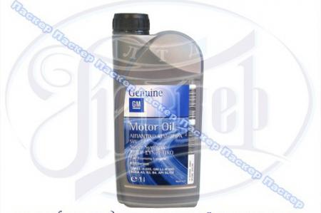 Моторное масло GM Dexos 2 SAE 5W-30 (1л) синтетическое 1942000