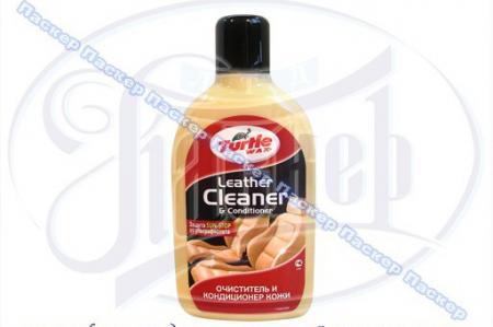 Очиститель и кондиционер кожи Turtle Wax Leather Cleaner & Conditioner 500 мл FG 6534