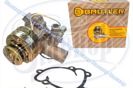 Помпа ЗМЗ дв.405.24 ЕВРО-3 BAUTLER с гидромуфтой BTL4064WP