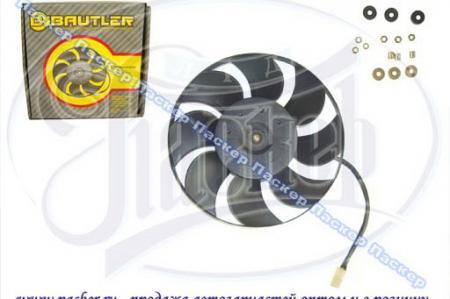 Мотор вентилятора 21214 BAUTLER с крыльчаткой 8 лопастей BTL0213FC