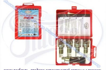 Секретки на литые диски Audi,VW,Skoda,Seat болт 14x1.5 17кл 27mm сфера ZA