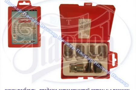 Секретки на литые диски Ford,Mazda,Opel гайка 12x1,5 19кл 30mm HEYNER HA HA