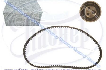 Ремкомплект ремня грм 7701477024