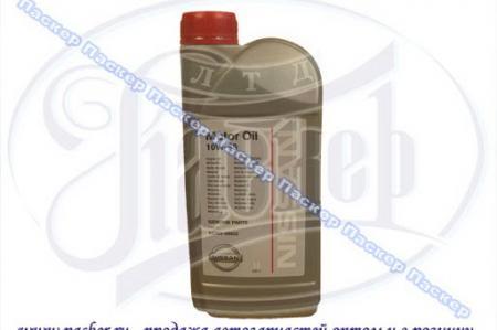 Масло моторное п / синт. 10w40 1л KE900-99932