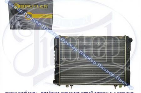 Радиатор , BAUTLER алюминиевый (3-х ряд.) с 1999 г BTL3302