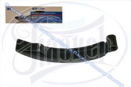 Башмак натяжителя цепи ВАЗ-2103 VIS 21030-1006090-01 / 21030100609001