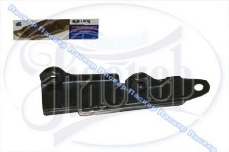 Успокоитель цепи ВАЗ-2101-03 VIS 21030-1006100-01 / 21030100610001