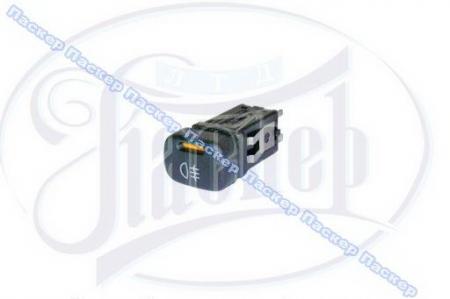 Выключатель заднего противотуманного фонаря 2115, 21214, 2123 Chevy Niva желтая 75.3710-01.02 75.3710-01.02