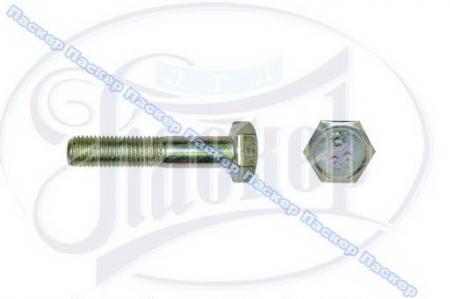 Болт М10х50 кронштейна растяжки (короткий) ВАЗ-2108 1/13438/27