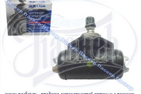 Цилиндр тормозной задний ВАЗ-2105-08, 2110 VIS 21050-3502040-00 / 21050350204000
