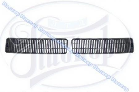 Решетка капота ВАЗ-2106 (комплект ) метализ. 2103-8402076-77 / 21030840207677