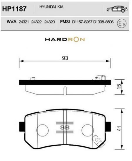 комплект колодок тормозных задних HardronZ HP1187