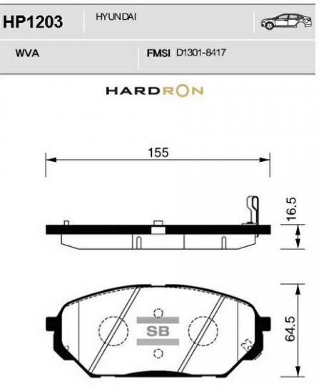 комплект колодок тормозных передних HardronZ HP1203