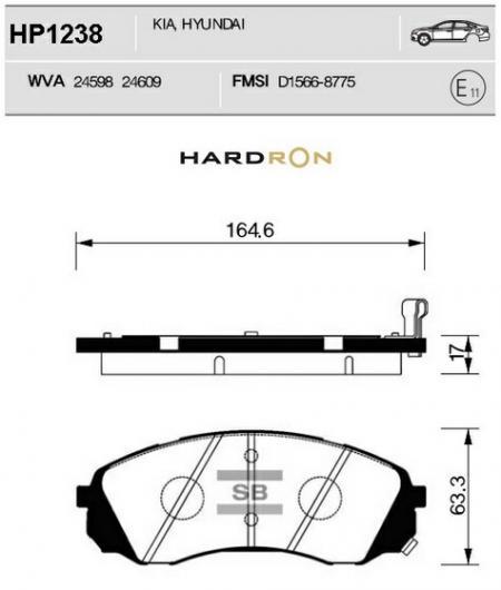 комплект колодок тормозных передних HardronZ HP1238