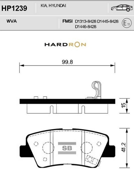комплект колодок тормозных задних HardronZ HP1239
