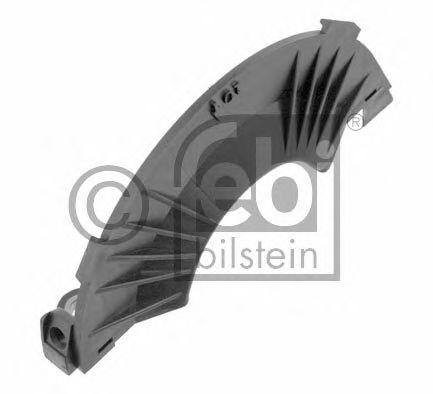 Крышка ремня ГРМ AUDI / VW верхняя 24502
