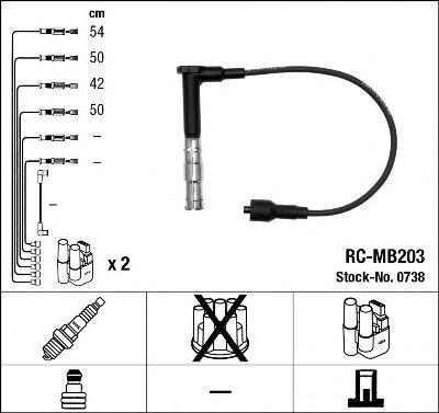 Высоковольтные провода 0738