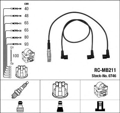 Высоковольтные провода 0746