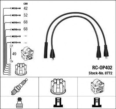 Высоковольтные провода 0772