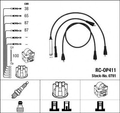 Высоковольтные провода 0781