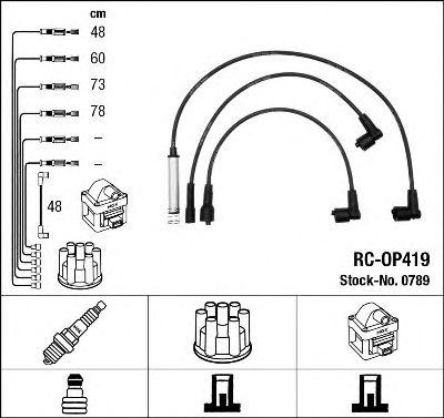 Высоковольтные провода 0789