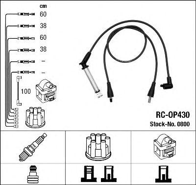 Высоковольтные провода 0800
