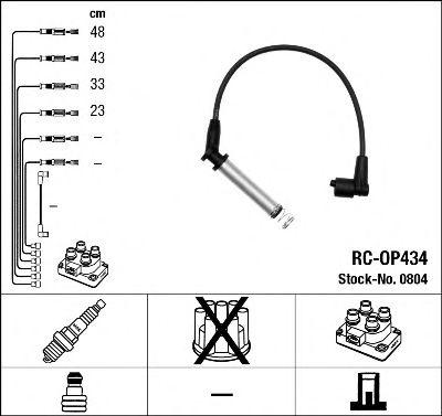 Высоковольтные провода 0804