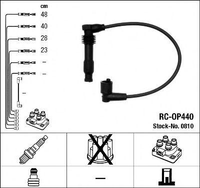 Высоковольтные провода 0810