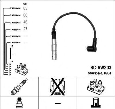 Высоковольтные провода 0934
