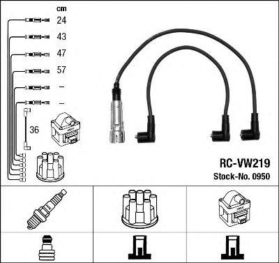 Высоковольтные провода 0950
