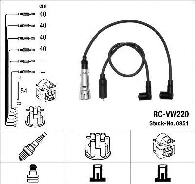 Высоковольтные провода 0951
