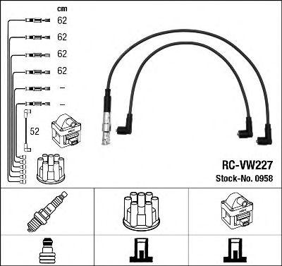 Высоковольтные провода 0958