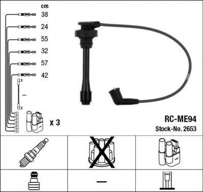 Высоковольтные провода 2653