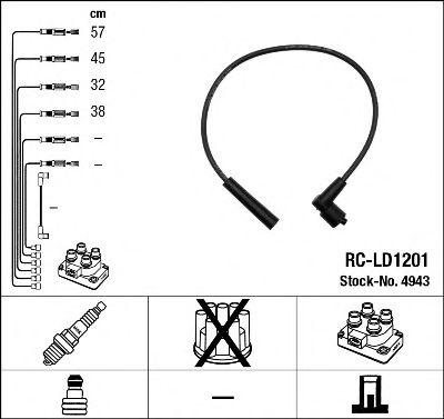 Высоковольтные провода 4943