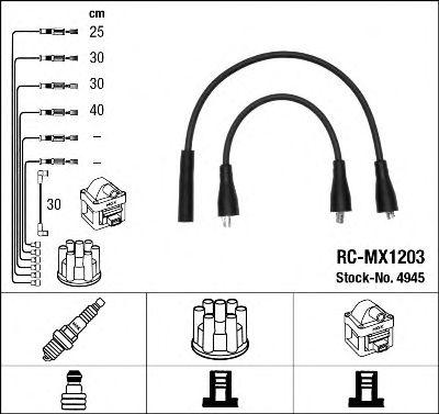 Высоковольтные провода 4945