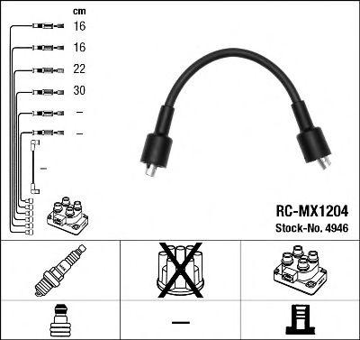 Высоковольтные провода 4946