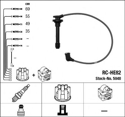 Высоковольтные провода 5048