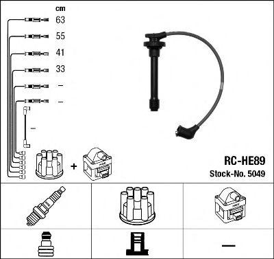 Высоковольтные провода 5049