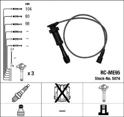 Высоковольтные провода 5074