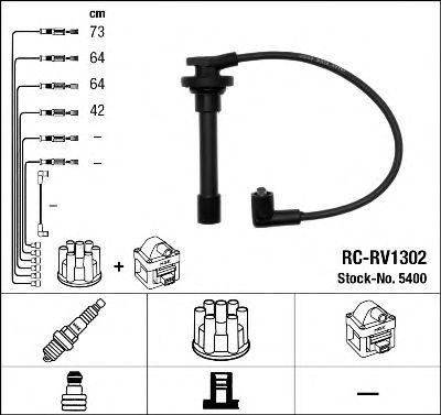 Высоковольтные провода 5400