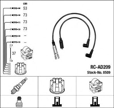 Высоковольтные провода 0509