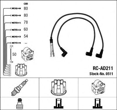 Высоковольтные провода 0511