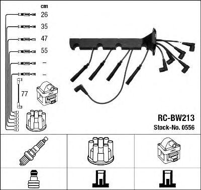 Высоковольтные провода 0556